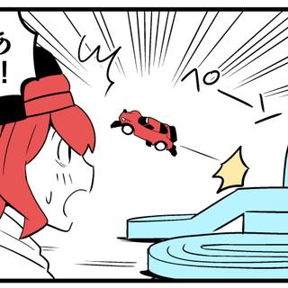 愛車に襲われるタマキちゃん