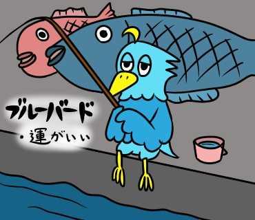 第9話『幸せを呼ぶ鳥』