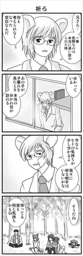 挿話・テストの日3