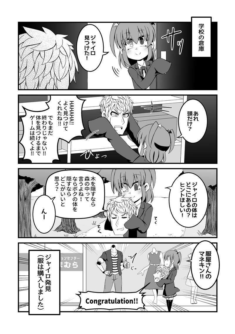 05.レナエル編