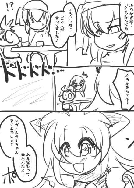 21話・らくがき漫画
