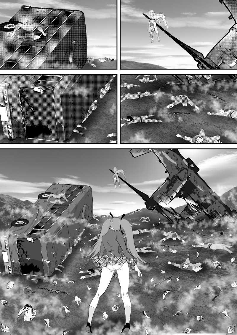 第31話 リーセントゲリラ(9)