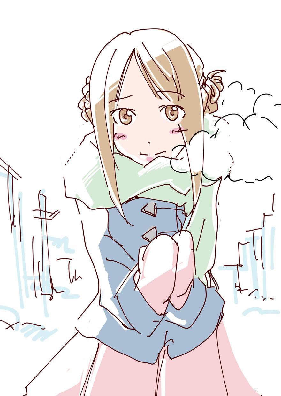 寒いけど外にいかなくてはならない。