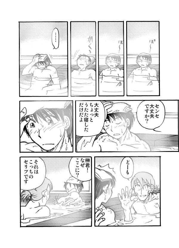 ある会話・1(2012年春)