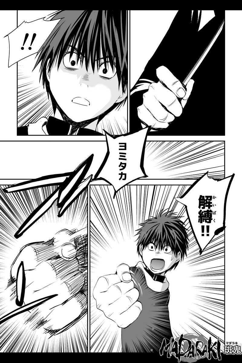 #11 こころ(1)