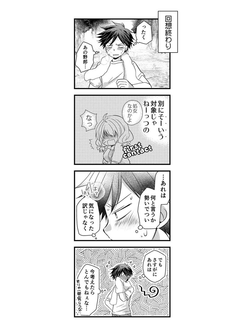 12「さくらとSMILE(3)」