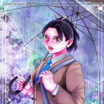 梅雨2021