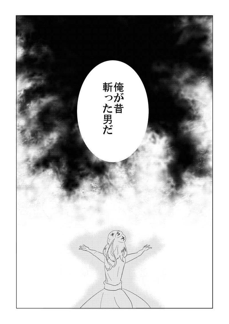 第十九話「本部と最後の敵」