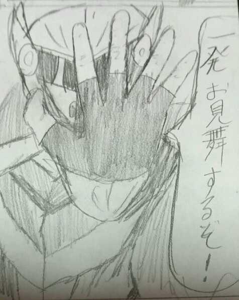 派遣戦士~第13話~3