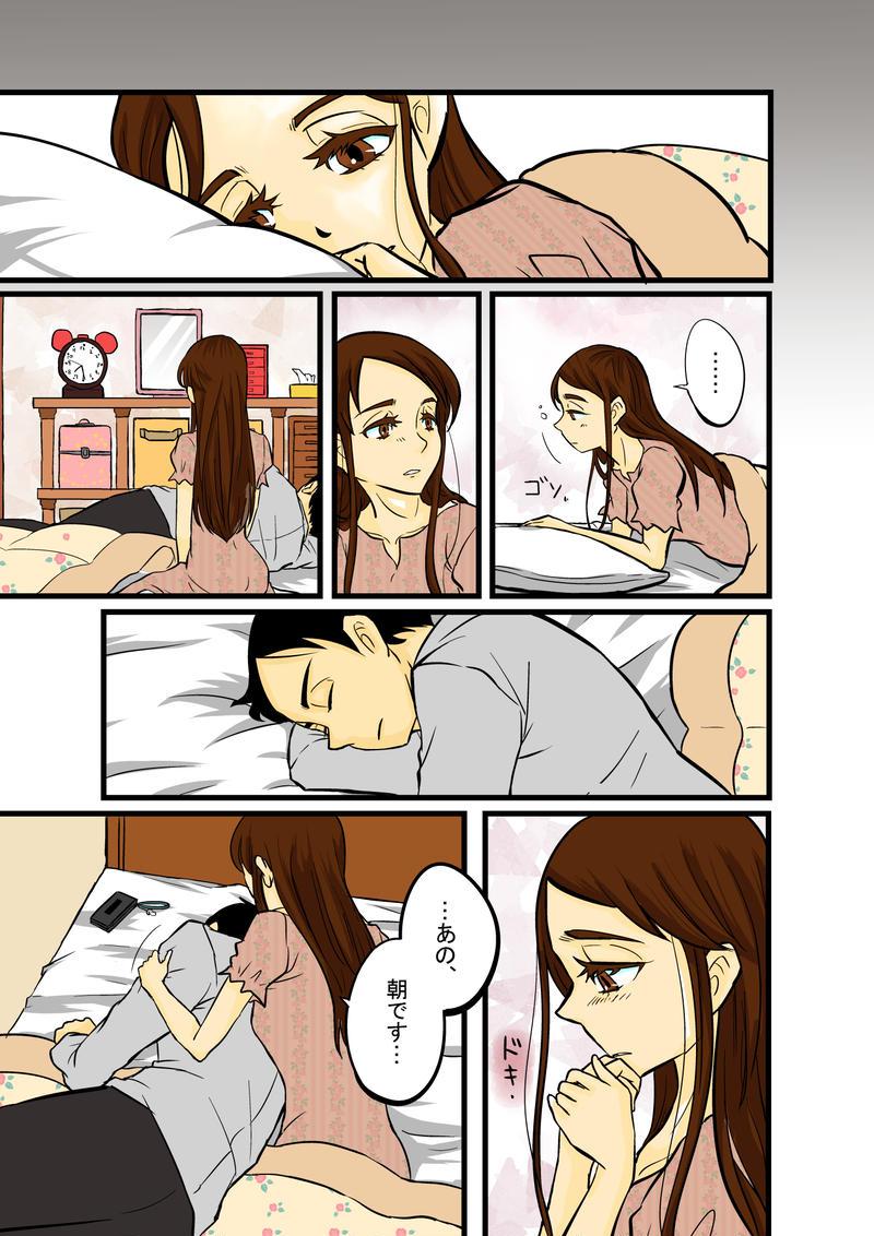 6.眠れる森の妹