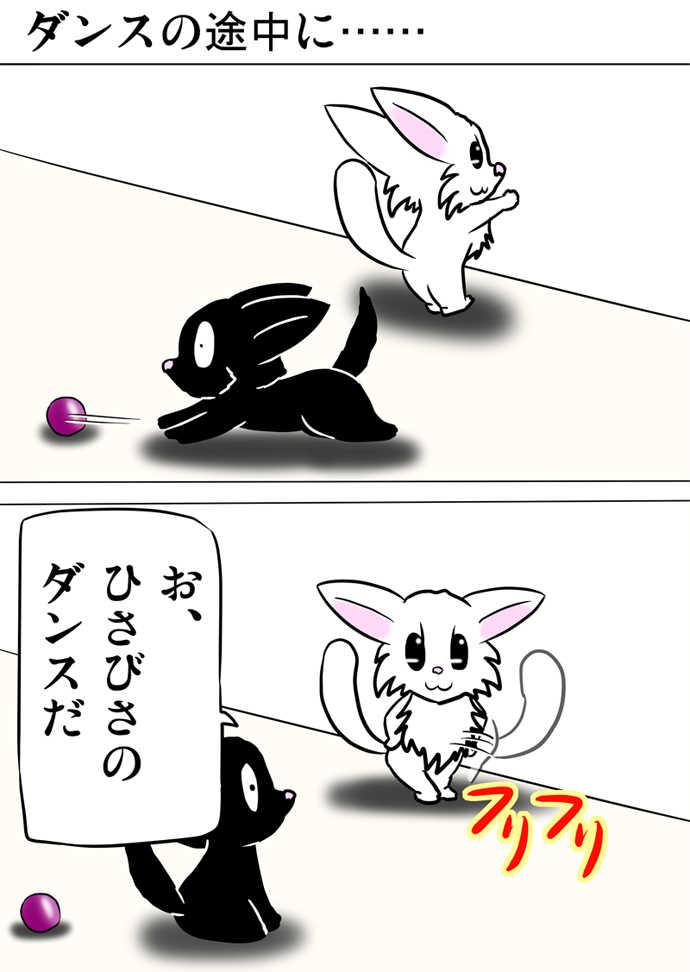 ミーのおもちゃ箱721話~第726話
