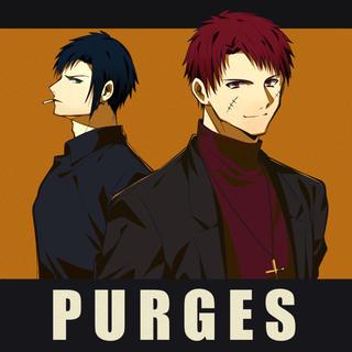 PURGES
