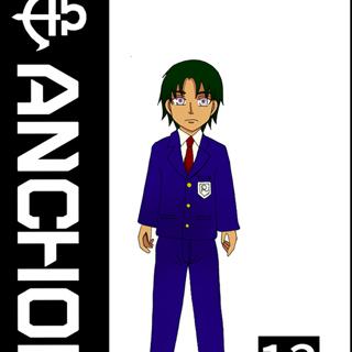 CASE13:処刑人の子