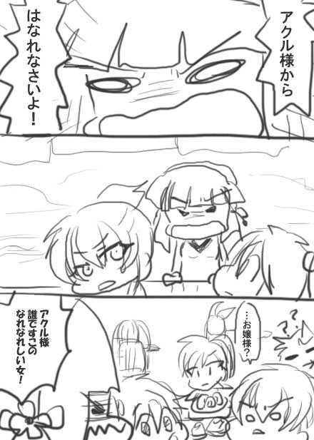 71話・らくがき漫画