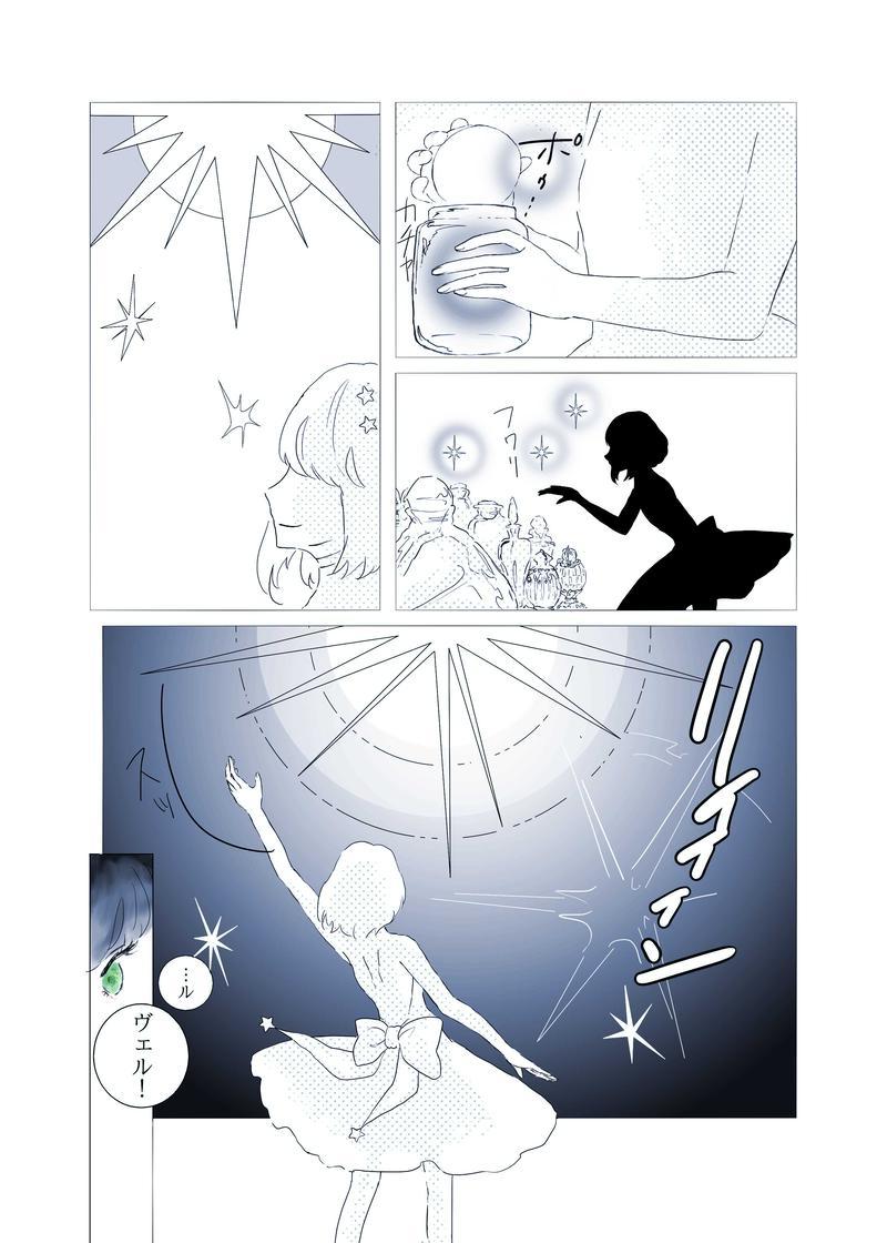 03 光の反射
