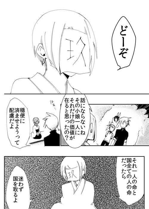 No.46「不成立」