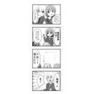 エスパー少女リスコちゃん12