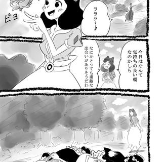 第13話『ノンレムの大冒険』