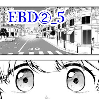 EBD②_5