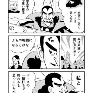 漫画 王様 ランキング