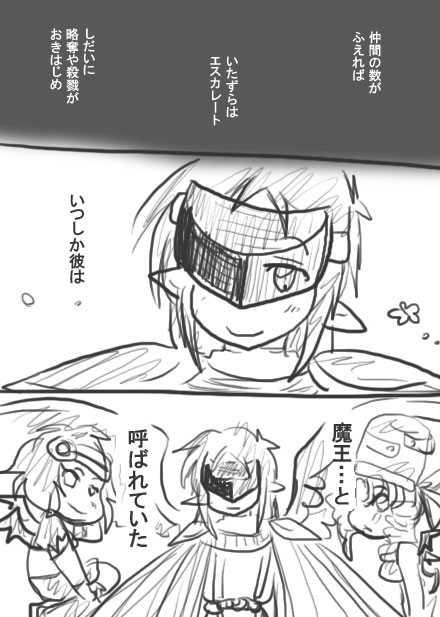 58話・らくがき漫画