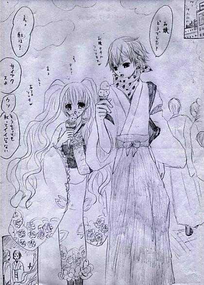 恋花コイバナ-2-