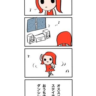 赤髪・黒vivi・シジミ芋と不愉快な仲間たちpart82