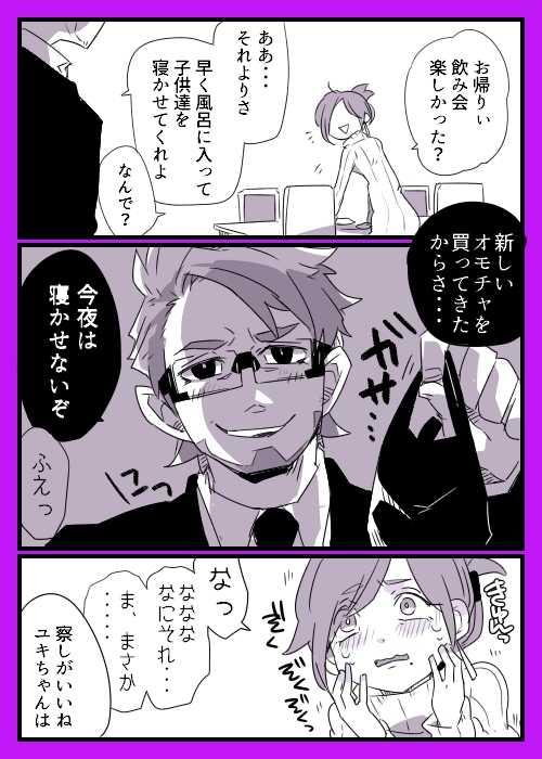 ⑧小ネタ集