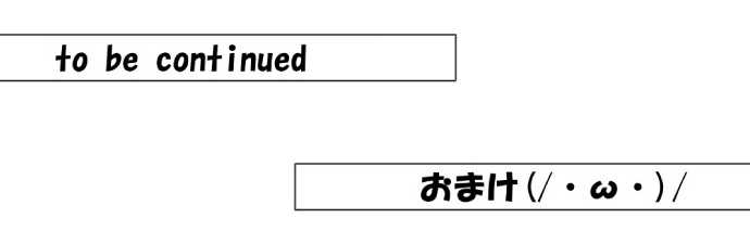 61話(301-305)