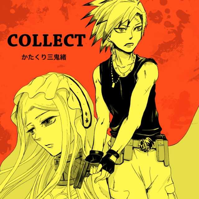 COLLECT-コレクト-