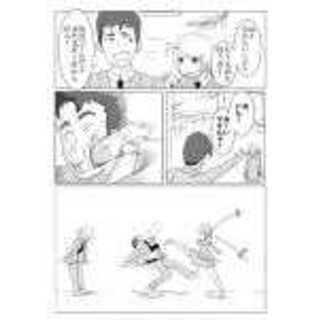 カラスキ【完結】