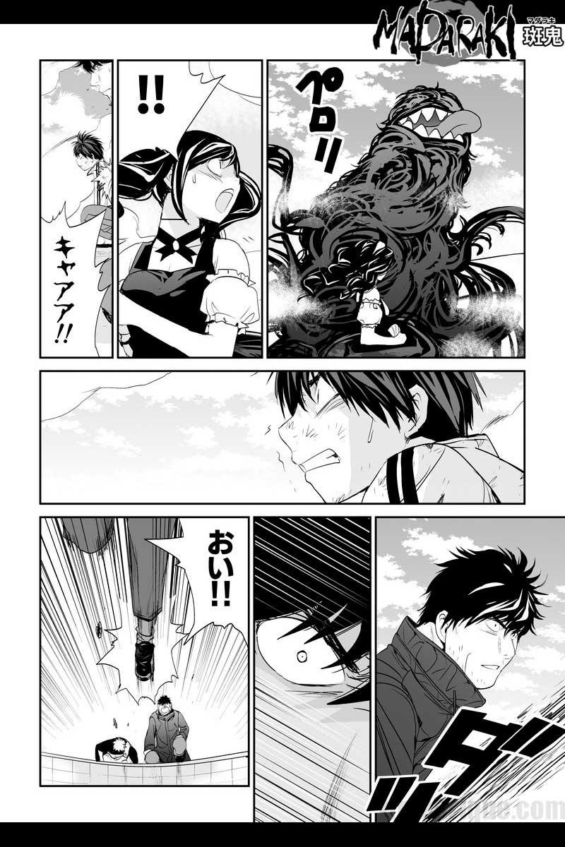 #50 記憶のカケラ(4)