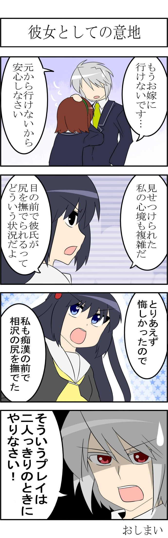 おまけ(最近悩んでることの話)