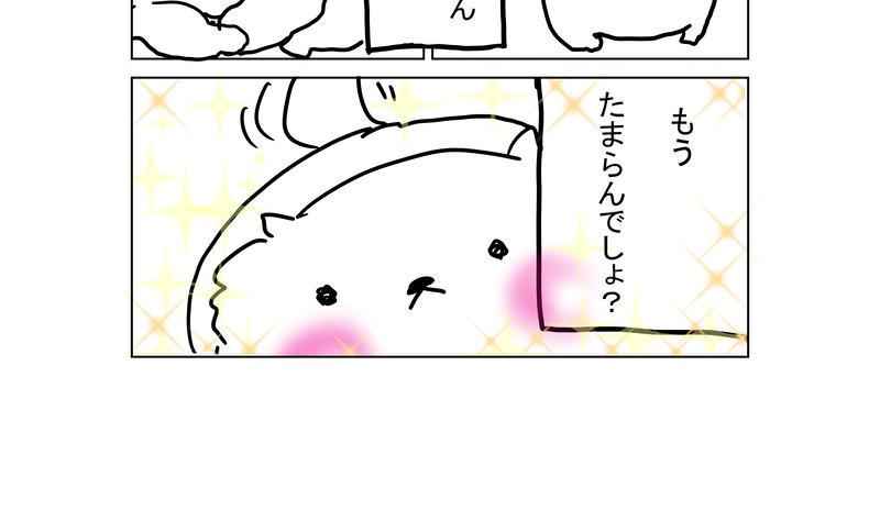 食いしん坊