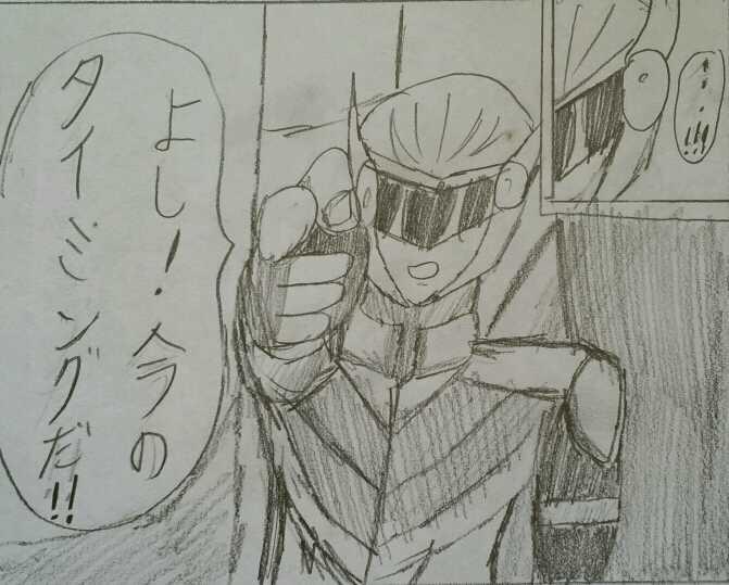 派遣戦士~第10話~1
