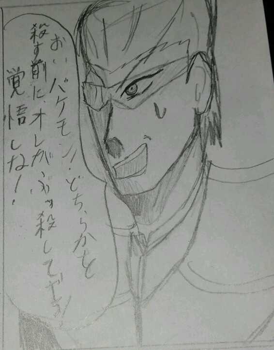 派遣戦士~第1話ー7~