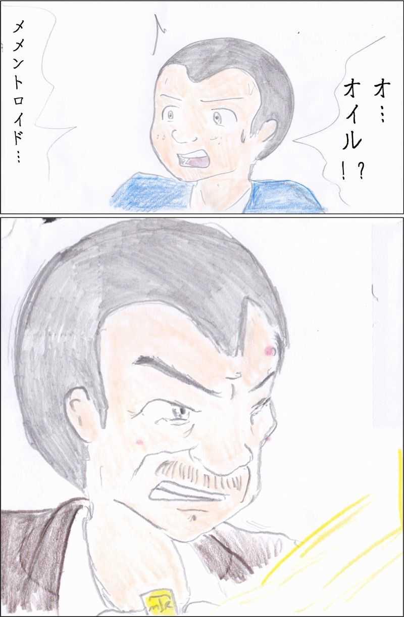 第36話 怒る亜黒