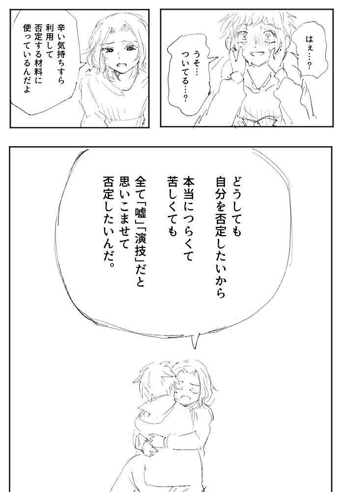作者近況報告