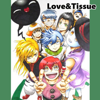 Love&Tissue