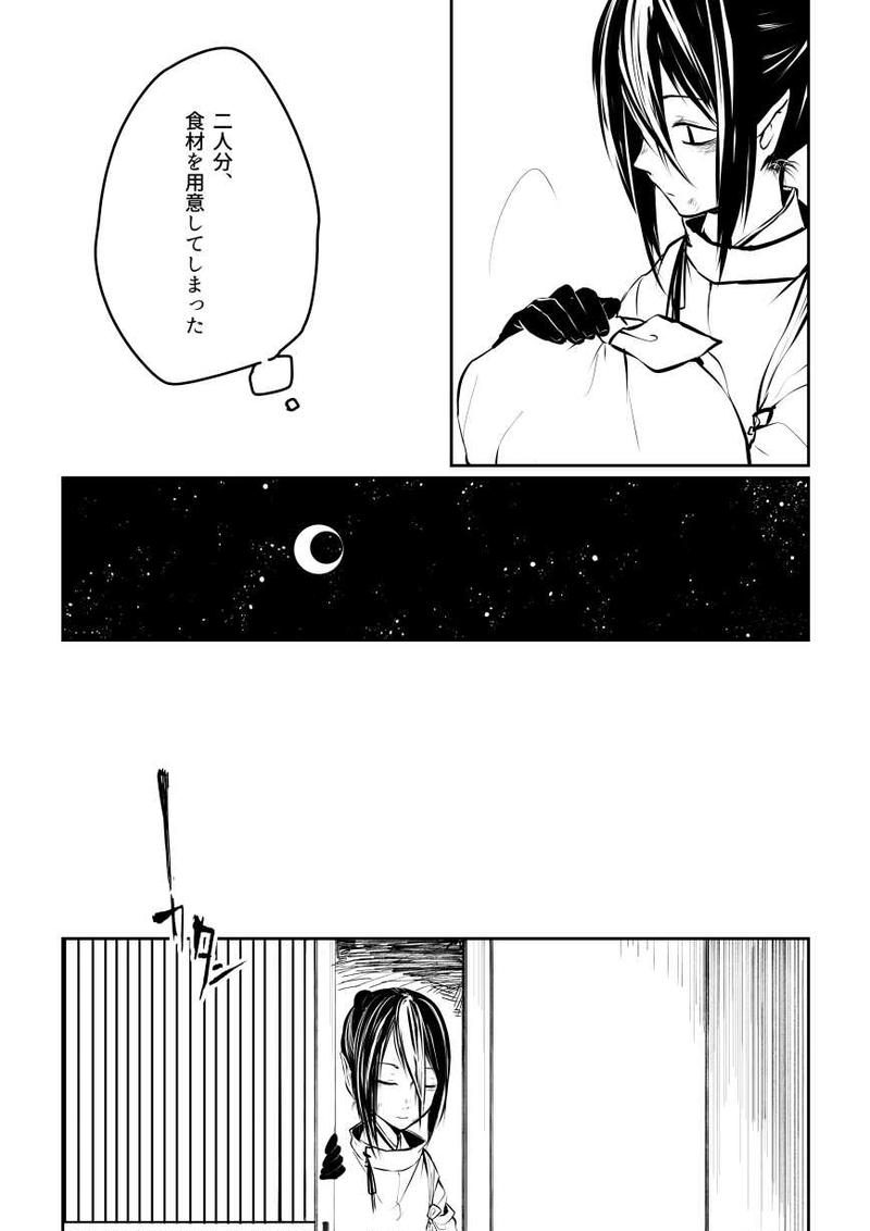 ■■■ 弐