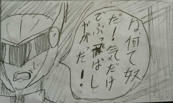 派遣戦士~第9話~4