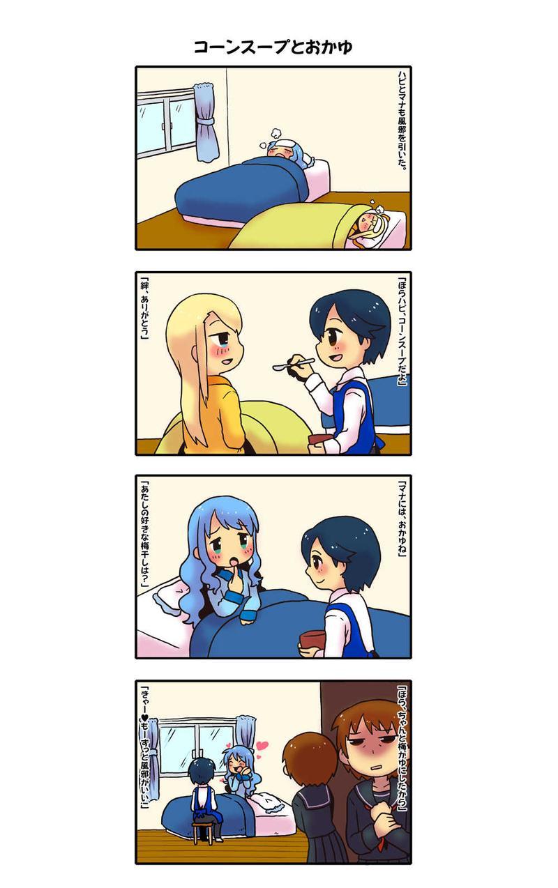 9.コーンスープとおかゆ