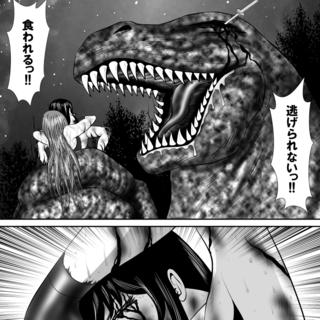 第56話 暗黒の大陸(11)