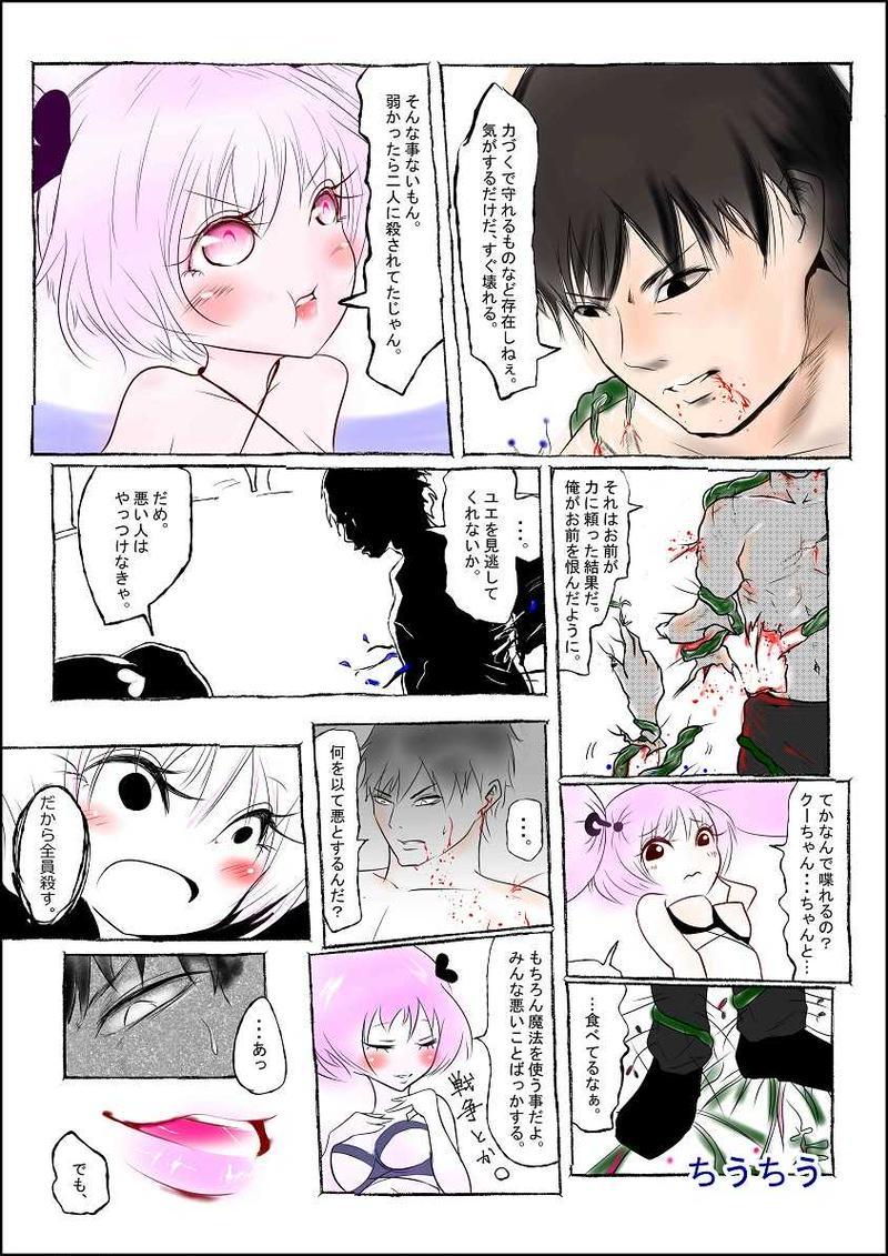 18「きのらちゃん」