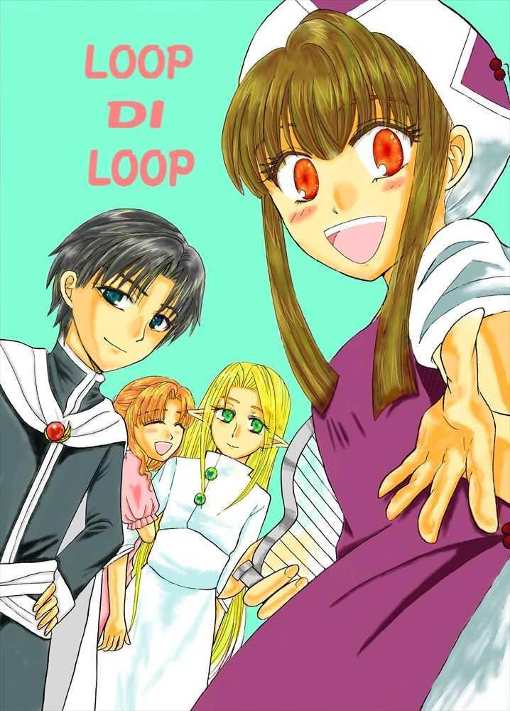 LOOP DI LOOP その8