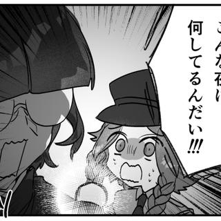 海津凪 #05
