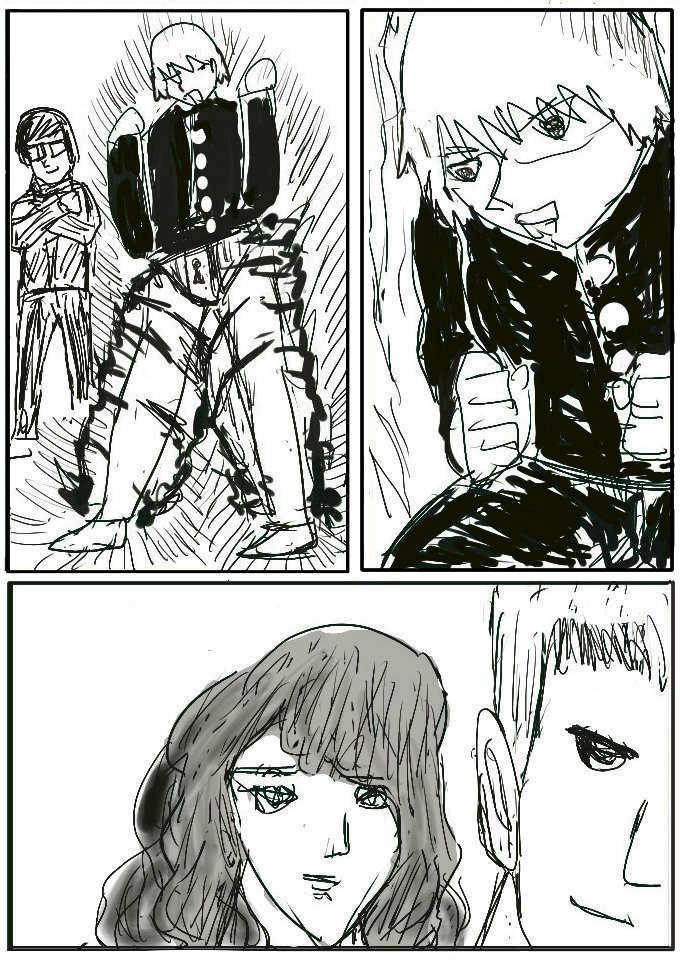第四話 伝説のオナ禁少女