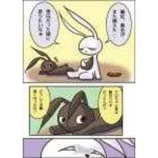 うわっ…私のお腹、黒すぎ…?