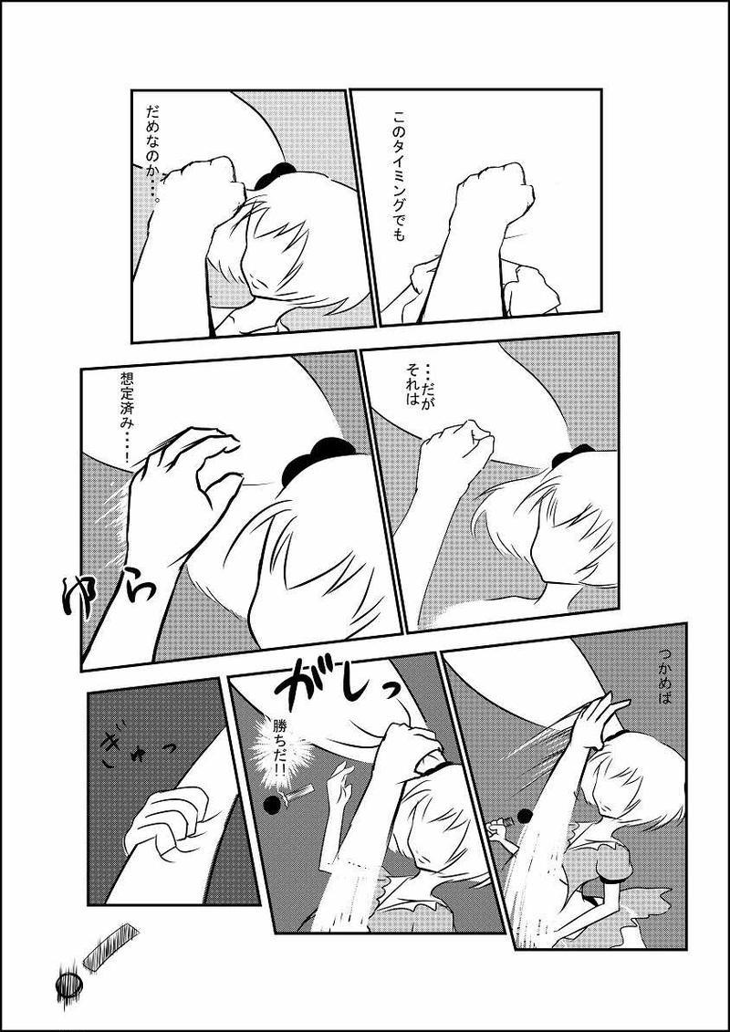 10『きのら』