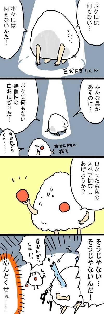 ほかほか2